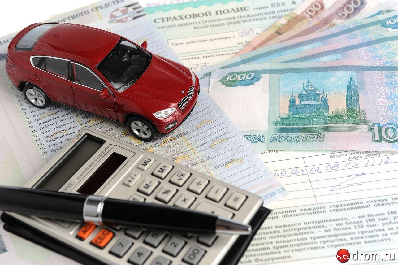 добровольное страхование автомобиля осаго